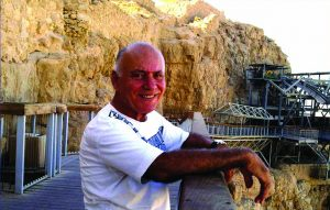 Mazada Tours Founder - Mr Zeev Refael
