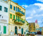NAZARETH ISRAEL - Mazada Tours