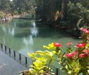 Jordan River - Mazada Tours