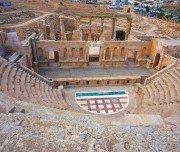 Opera Hous Ruins - mazada tours
