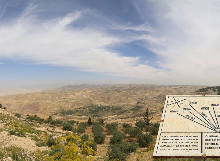desert-mountain-landscape-Mazada Tours
